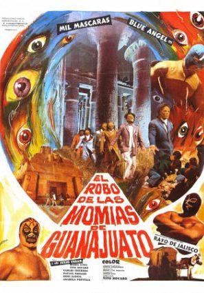 Похищение мумий из Гуанахуато