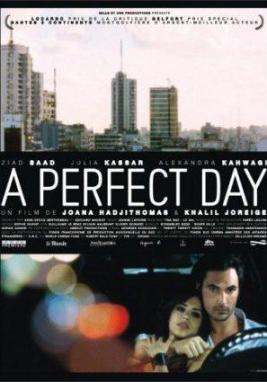 Идеальный день