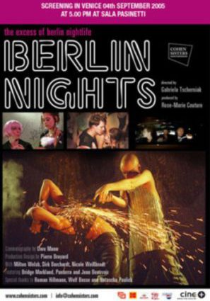 Берлинские ночи