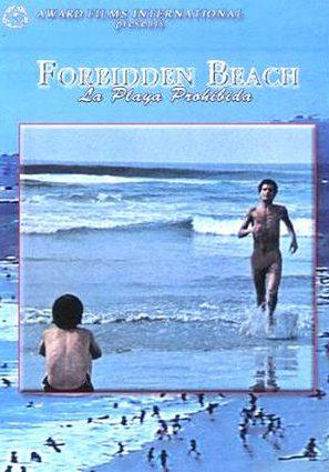 Запрещенный пляж