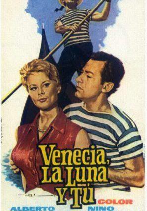 Венеция, луна и ты