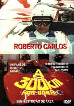 Роберто Карлос 300 миль в час