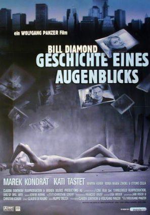 Билл Даймонд: История одного мгновения