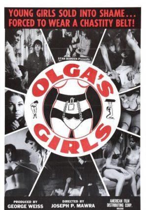 Девочки Ольги