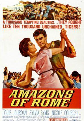 Амазонки Рима