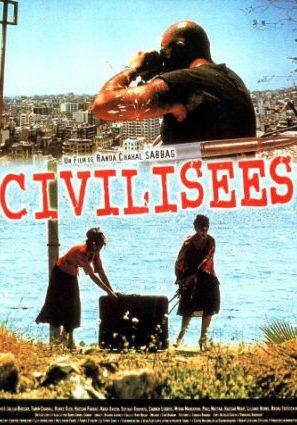 Цивилизованные люди