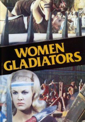 Гладиаторши