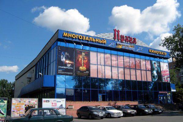 Кинотеатр Формула Кино Прага