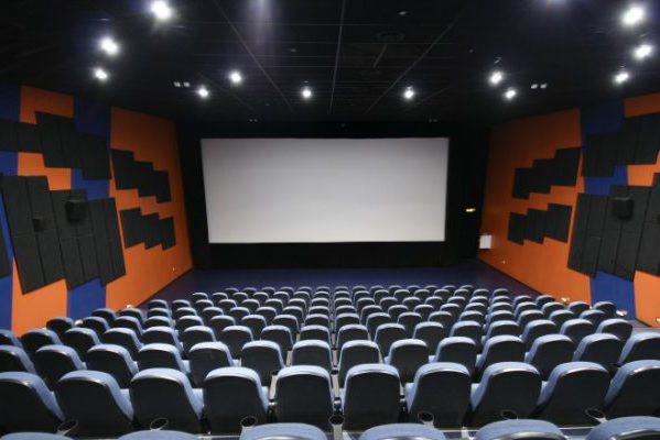 Игровые автоматы в кинотеатре на пражской сезон синема казино онлайн без депозита бонус за регистрацию