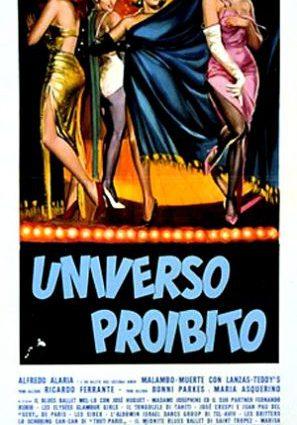 Запрещенная вселенная