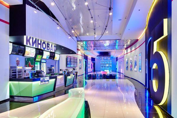 рио академическая кинотеатр купить билеты