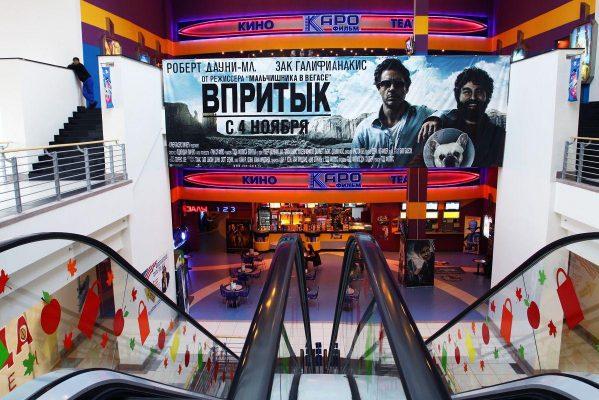 Афиша Кинотеатра Каро Фильм На Шереметьевской
