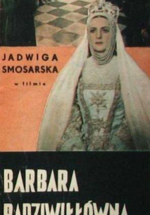 Барбара Радзивилловна